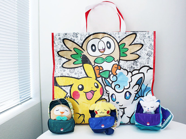 The An Pokemon Centers Will Be Releasing A Lucky Bag On January 1st 2018