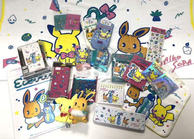 "2004f15cd The Pokemon Centers in Japan have released the new Saiko Soda campaign  merchandise. ""Saiko"" means ""best"" or ""awesome"" in Japanese. This lineup  features an ..."